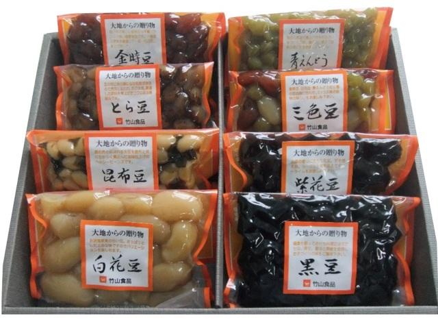 竹山 煮豆詰合せギフト8品入 【515】