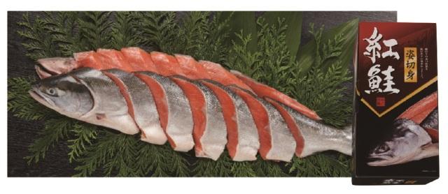 原料原産地名:ロシア 天然甘口紅鮭(姿切身) 1尾 約1.8~2kg 【D9902】