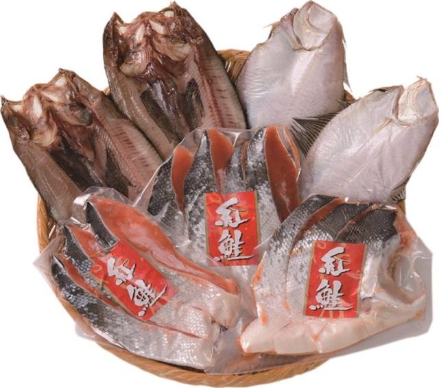 熟成紅鮭と干し魚セット 【D9905】