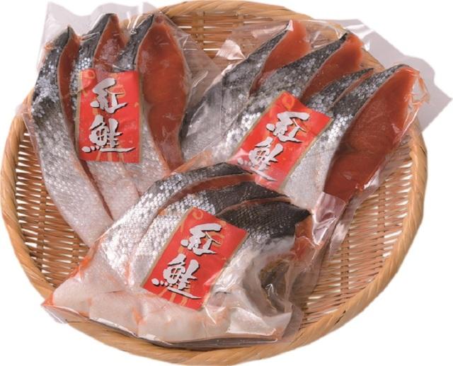 原料原産地名:ロシア 熟成甘口紅鮭切身 【D9906】