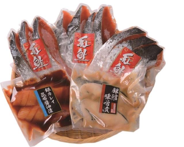 熟成紅鮭と漬魚セット 【D9907】