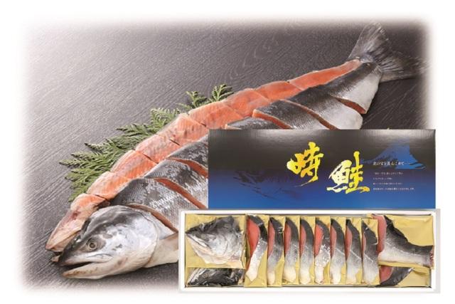 原料原産地名:ロシア 塩時鮭半身姿切身 半身 約1.0kg 【D9909】