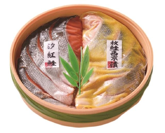 サン食品 鮭二色彩 【D9913】