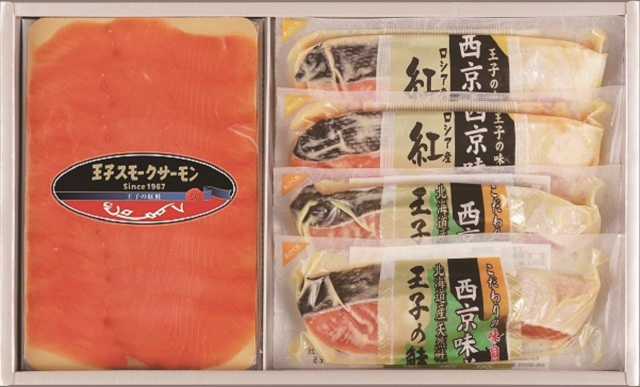 王子サーモン 紅鮭スモーク・漬け魚詰合せ 【D9915】