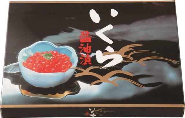マルワフーズ 原料原産地名:北海道 いくら醤油漬 約250g入 【D9925】