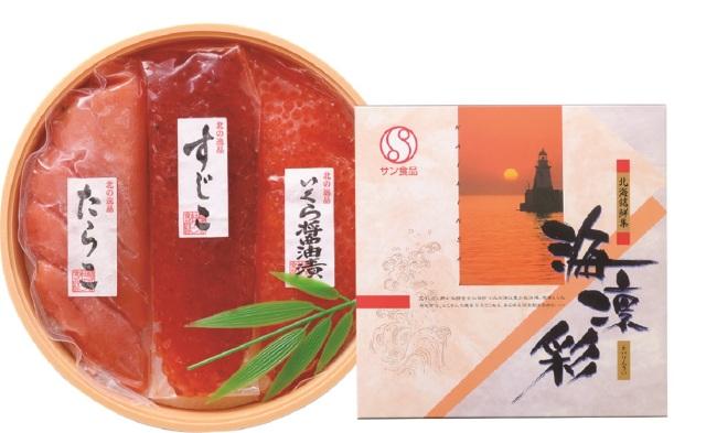 サン食品 海凛彩(魚卵セット) 【D9928】