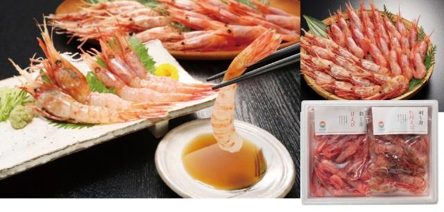 蝦名漁業部 漁師が選んだ 甘えびとぼたんえび詰合せ 【D9935】