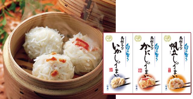 函館タナベ食品 海鮮しゅうまい三昧セット 【D9942】