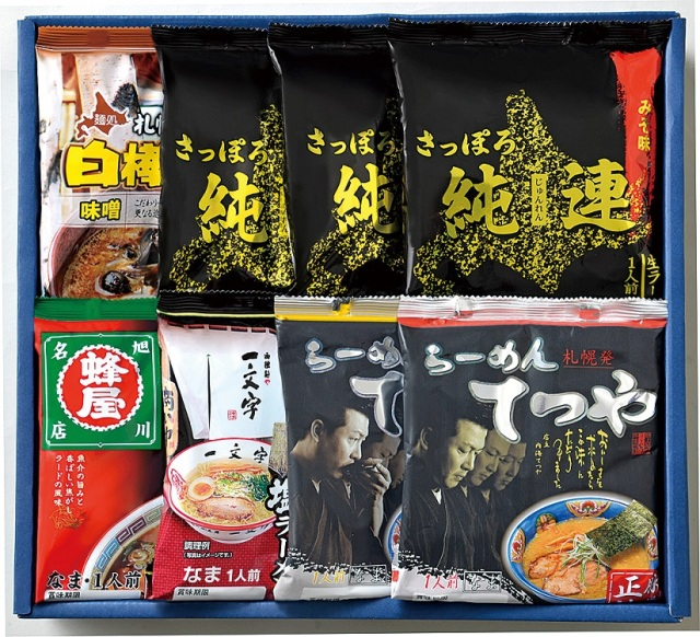菊水 北海道名店の味 8食詰合せ 【I9903】