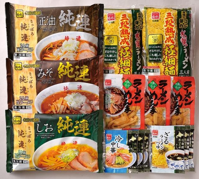 菊水 北の麺自慢 12食詰合せ 【I9906】