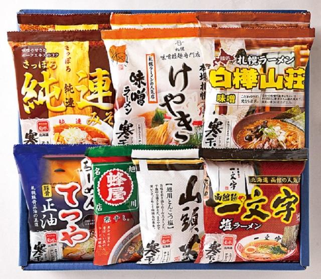 菊水 北海道名店 寒干し10食詰合せ 【I9907】
