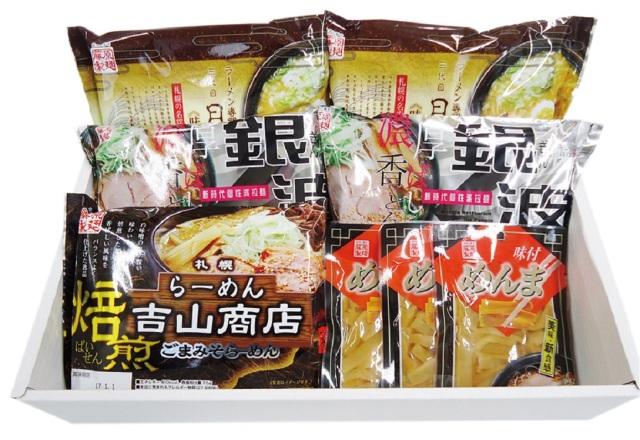 藤原 札幌繁盛店 ラーメンギフト 10食めんま付 【I9908】