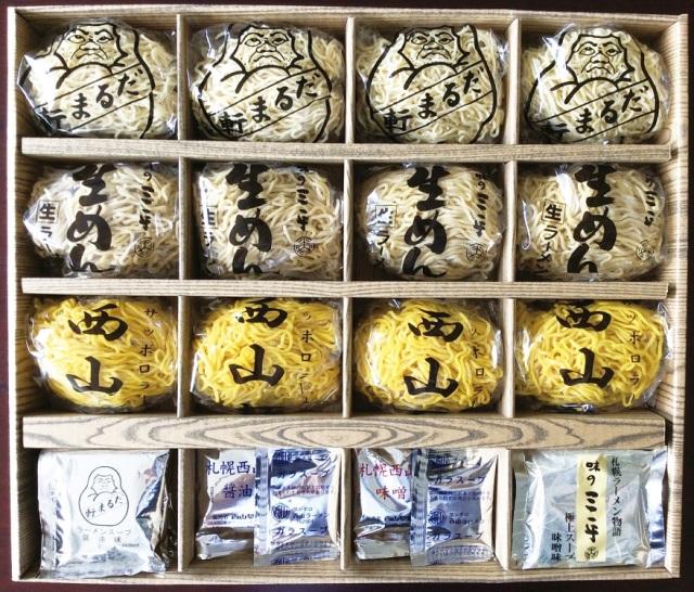 西山 札幌ラーメン物語 12食ギフト 【I9911】