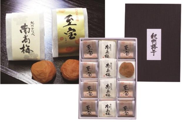 マルヤマ食品 紀州一粒梅「瑞宝」 【I9926】