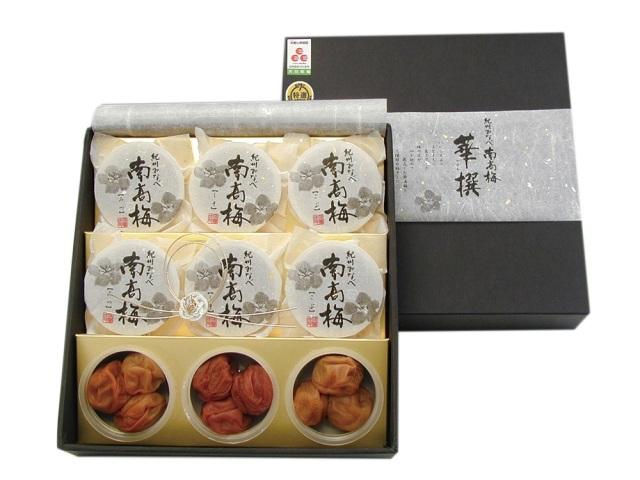 マルヤマ食品 うす塩紀州梅「華撰」 【I9929】
