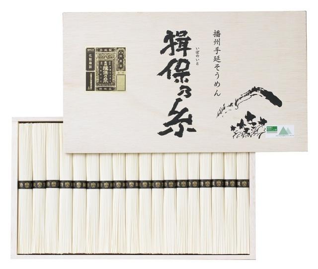 揖保乃糸 手延そうめん 特級品 ●36束 【K9925】
