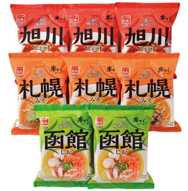 菊水 北の味めぐり 寒干しラーメン 16食詰合せ 【K9943】