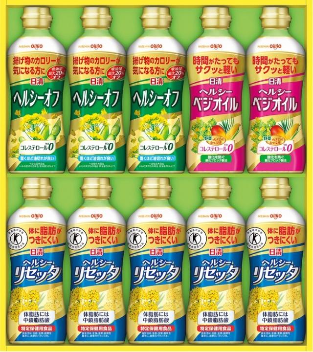 日清オイリオ ヘルシーオイルギフトセット 【K9946】