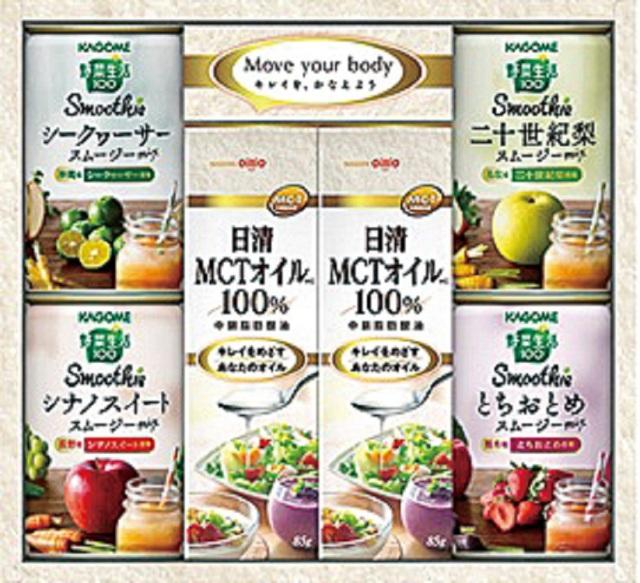 日清ヘルシー生活習慣MCT100%オイル&カゴメ野菜生活Smoothieギフト 【K9949】