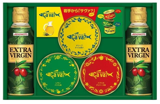 味の素 オリーブオイル&サヴァ缶アソートギフト 【K9956】