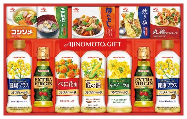 味の素 和洋中バラエティ調味料ギフト 【K9957】