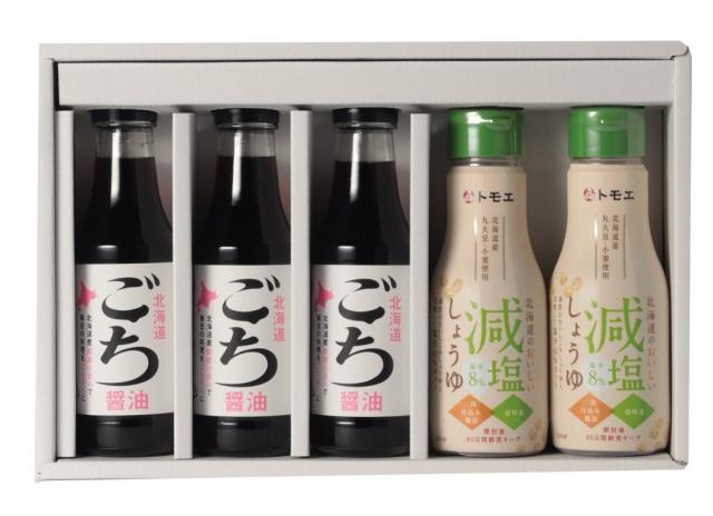 トモエ 北海道のおいしいしょうゆギフト 【K9959】