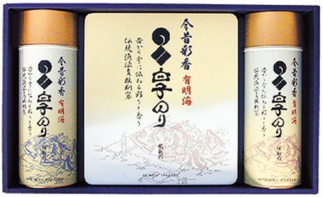白子のり 今昔彩香 海苔詰合せ 【K9961】