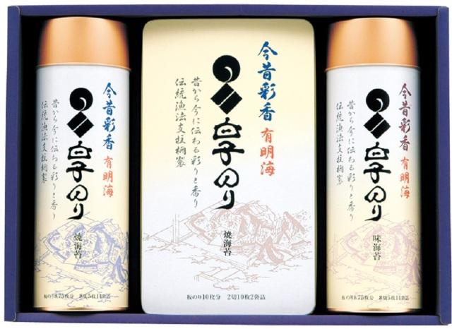 白子のり 今昔彩香 海苔詰合せ 【K9962】