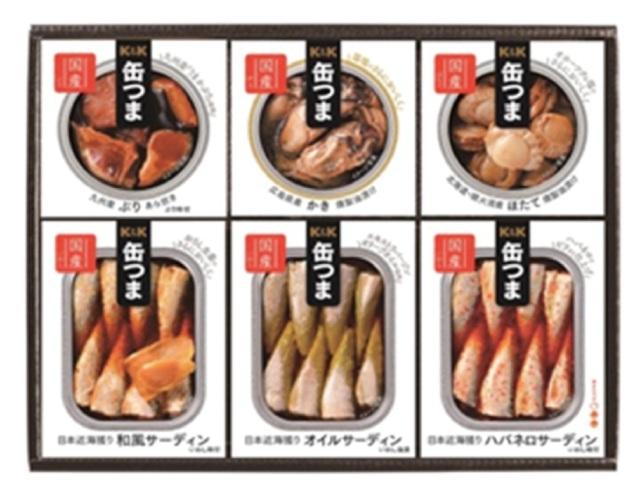 K&K 缶つまセット 【K9968】