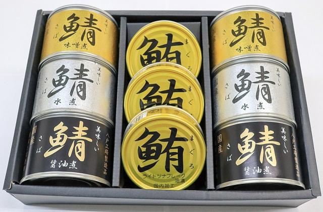 伊藤食品 美味しい鯖・鮪缶ギフトセット 【K9970】
