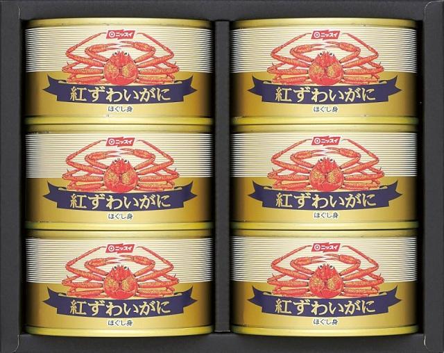 紅ずわいがに缶詰セット 【K9971】