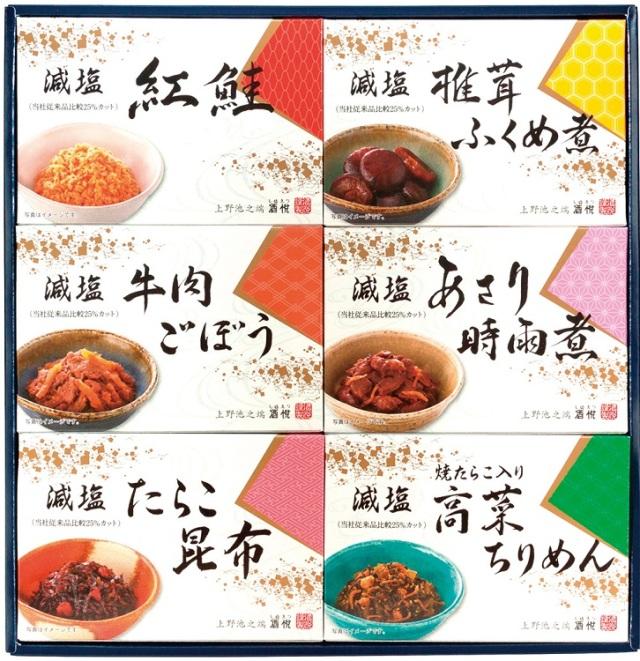 酒悦 減塩佃煮・惣菜詰合せ 【K9974】