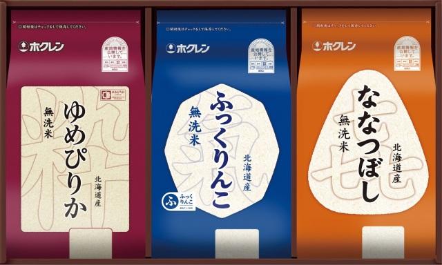 ホクレン 北海道米プレミアムギフト 【N9901】