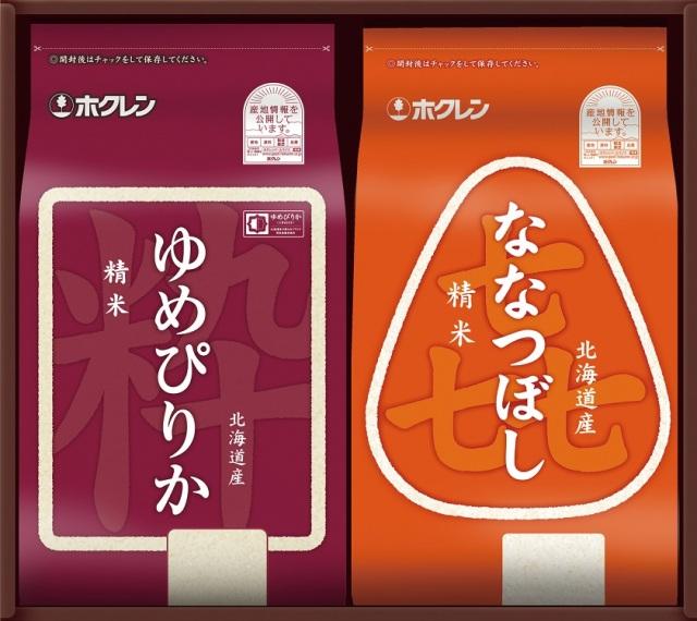 ホクレン 北海道米プレミアムギフト 【N9903】