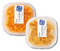 北海道産塩水うに ばふんうに 約100g入×1パック むらさきうに 約100g入×1パック 【A】