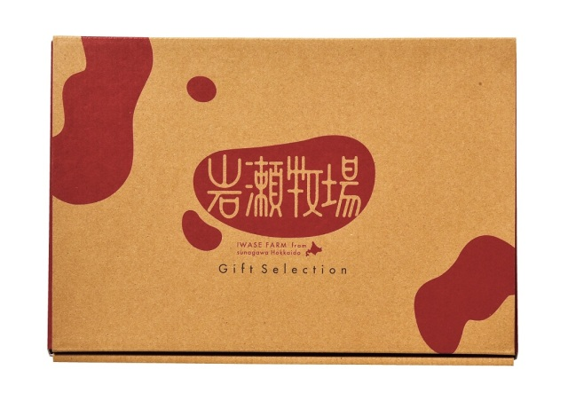 岩瀬牧場 食べ切りチーズスイーツセット 【21-100413】