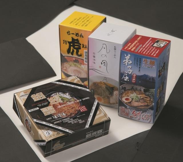 道内名店8食セットA【2201】