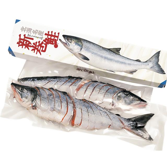 原料原産地名:北海道 新巻鮭姿切身(銀毛・オス) 【001】