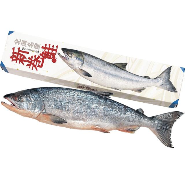 【早期割引】原料原産地名:北海道 新巻鮭(銀毛・オス) 【002】