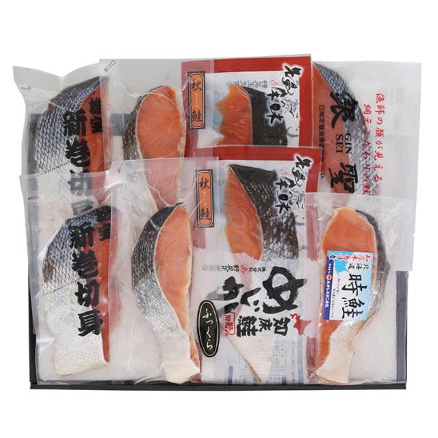 北の匠(たくみ) 北海道「鮭の匠」利き鮭セット 【006】