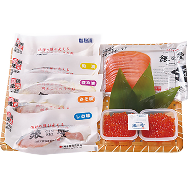 三協水産 原料原産地名:日高 銀聖味わい尽くしセット 【009】
