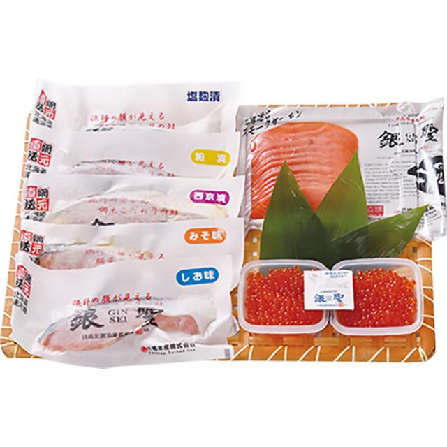 三協水産 原料原産地名:日高 銀聖味便りセット 【010】