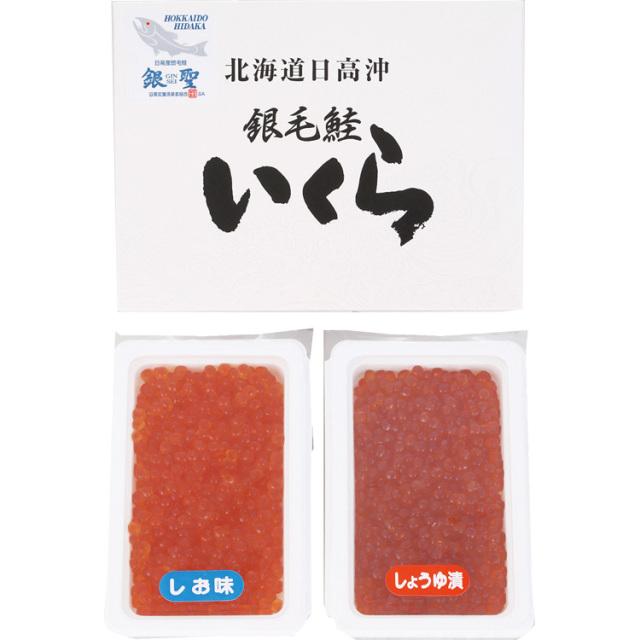 三協水産 原料原産地名:日高 銀聖いくらセット 【010】