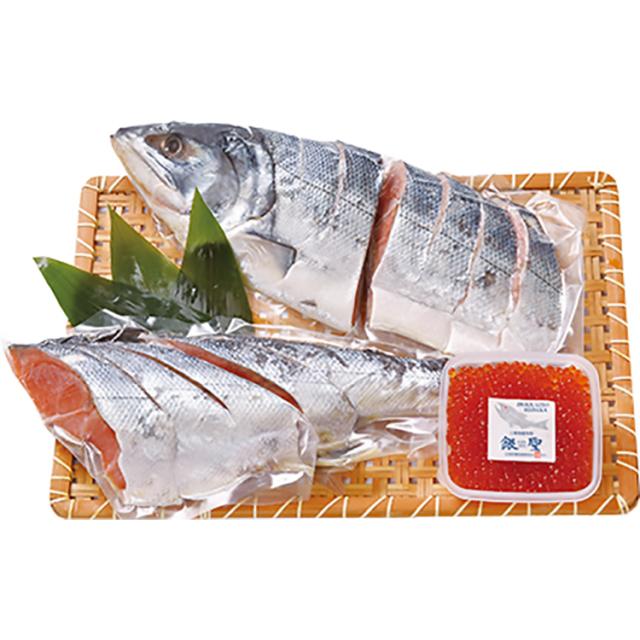 三協水産 原料原産地名:日高 銀聖半身姿切身といくらセット 【011】
