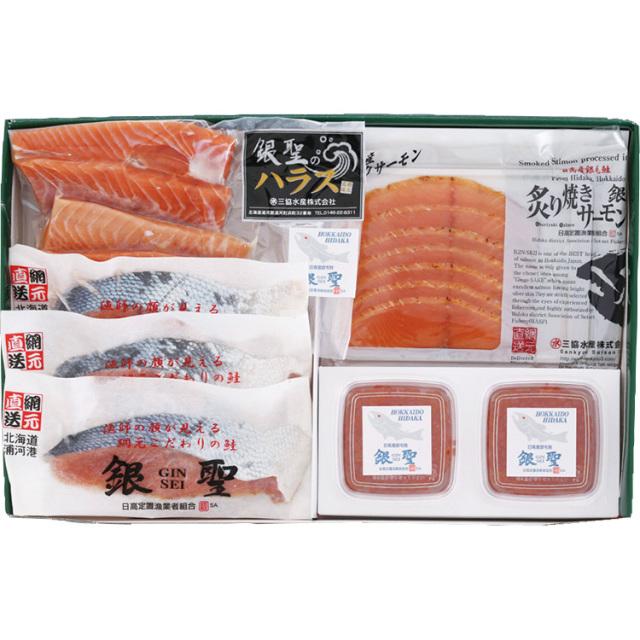 【早期割引】三協水産 原料原産地名:日高 銀聖味便りセット 【012】