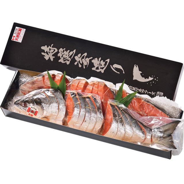 マルワフーズ 原料原産地名:カナダ 甘口紅鮭 姿切身 【015】