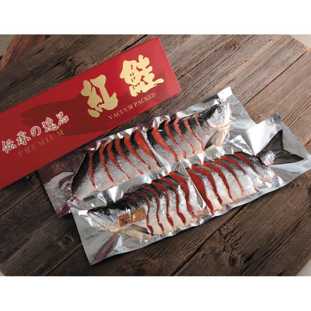原料原産地名:ロシア 筵(むしろ)巻山漬け 紅鮭姿切身(中辛口) 【016】
