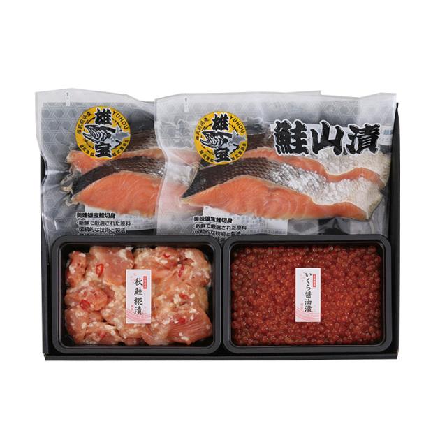 【早期割引】キョクイチフーズ 北海道の鮭三昧 【027】
