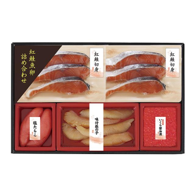 キョククイチフーズ 紅鮭・魚卵詰合せ 【028】