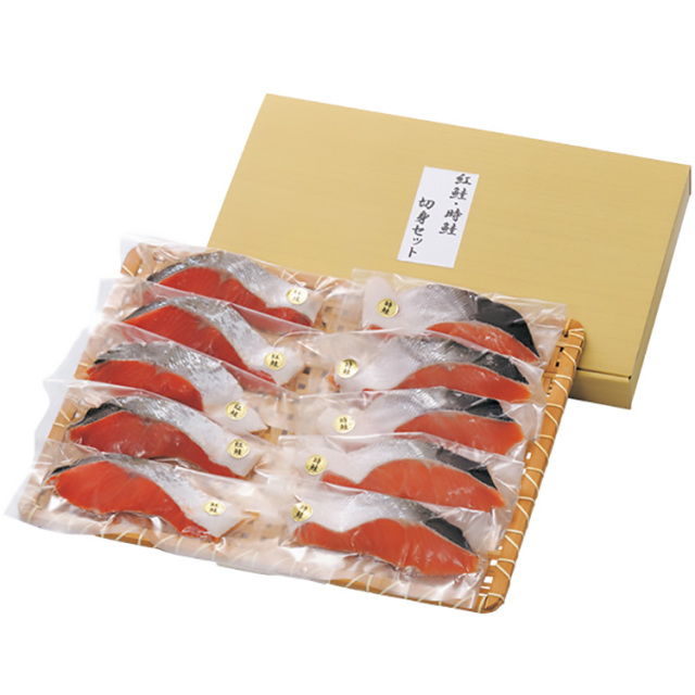 【早期割引】札幌フーズ 原料原産地名:ロシア 紅鮭・時鮭切身セット 【028】